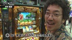 #43 ガチとバカ/ミリオンゴッド-神々の凱旋-/動画