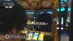 #45 ガチとバカ/ミリゴ凱旋/キングハナハナ-30/動画