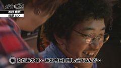 #49 ガチとバカ/凱旋/サンダーVリボルト/ハナビ/動画