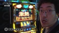 #55 ガチとバカ/強敵/凱旋/ハナビ/アナゴ/動画