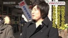 #1 旅打ち/リノ/ハナビ/ハナハナホウオウ/魔戒ノ花/動画