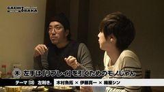 #62 ガチとバカ/強敵/沖トロ/CRビッグドリーム/ハナビ/動画