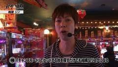 #63 ガチとバカ/バジ絆/凱旋/ハナハナホウオウ/ハナビ/動画