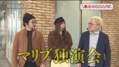 #54 旅打ち/天龍/うしおととら3200ver/動画