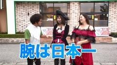 #13 船長タック6th/ハーデス/冬ソナRe/スーパーリノMAX/動画