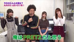#217 ツキとスッポンぽん/CRダイナマイトキングin沖縄/動画