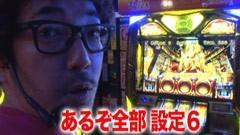 #79 黄昏☆びんびん物語 /牙狼FINAL/アクエリオンII/ミリゴZEUS/動画