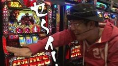#111ういちとヒカルのおもスロいテレビ/ハーデス/主役は銭形2/動画