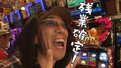 #133 おもスロ/マキバオー/パチスロ蒼天の拳2/動画