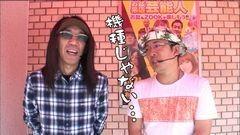 #234 おもスロ/リノ/鉄拳3rd エンジェルver./動画