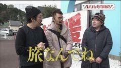 #24 旅打ち/凱旋/ハナビ/ゴーゴージャグラー/動画