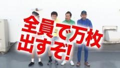 #193 黄昏☆びんびん物語/ハーデス/凱旋/CRハーデス/動画