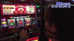 #602 嵐・梅屋のスロッターズ☆ジャーニー/千葉県★後編/動画