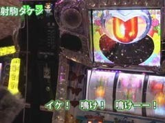 無料PV#38★極SELECTION/動画