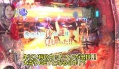 #89水瀬&りっきぃのロックオン埼玉県北本市編/動画