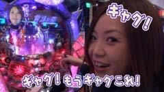 #90水瀬&りっきぃのロックオン三重県伊勢市編/動画