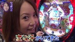 #122 水瀬&りっきぃのロックオン/東京都町田市/動画