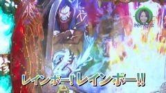 #182 ロックオンwithなるみん/ハーデス/ANOTHER牙狼/動画