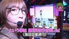 #198 ロックオン/押忍!番長3/CRハーデス/動画