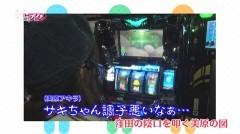 #342 極セレクション/エウレカAO/まどマギ2/ウルトラセブン/動画