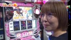 #346 極セレクション/バジリスク〜甲賀忍法帖〜絆/動画