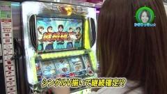 #243 ロックオン/まどマギ/Re:ゼロ/P牙狼冴島鋼牙/モンキーターンII/動画