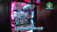 #248 ロックオン/ハーデス/Re:ゼロ/ぱちんこ劇場版まどマギ/北斗無双/動画