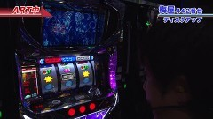 #562 嵐・梅屋のスロッターズ☆ジャーニー/兵庫県★後編/動画