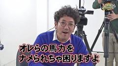 沖と魚拓の麻雀ロワイヤル RETURNS 第275話/動画