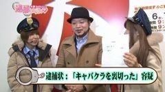 #11 逮捕しちゃうゾ/マジハロ4/真モグモグ風林火山2/動画