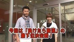 #12 トーナメント/ハナビ/ゴッドイーター/沖ドキ/ミリゴ凱旋/動画