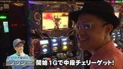 #31 トーナメント/北斗の拳 強敵/スロ ガルパン/動画