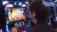 #460 嵐・梅屋のスロッターズ☆ジャーニー/熊本県★前編/動画