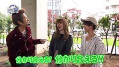 #153 RSGre/ ちゃま神盛/戦国乙女5/キャッツ・アイ299/動画
