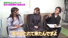 #252 ツキとスッポンぽん/リノ/まどマギ/動画