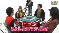沖と魚拓の麻雀ロワイヤル RETURNS 第236話/動画