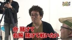 沖と魚拓の麻雀ロワイヤル RETURNS 第237話/動画