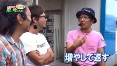 #2 どこまでも風/すしざんまい/北斗無双/新・必殺仕置人/シンフォギア/動画