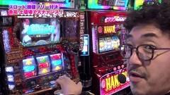 #276 ツキとスッポンぽん/ダンまち/まどマギ2/動画