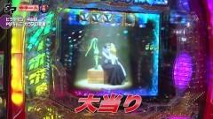 #3 満天アゲ×2 ACT2/P中森明菜・歌姫伝説 THE BEST LEGEND/JAWS再臨/シンフォギア2/クィーンII/ガラスの仮面/動画