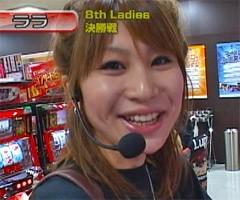 #114 S-1GRAND PRIX�「Ladies GP」決勝戦前半/動画