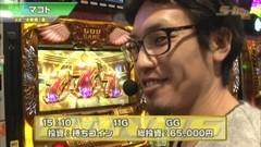 #372 S-1GRAND PRIX 「22th Season」決勝戦裏後半/動画