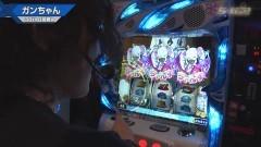 #558 S-1GRAND PRIX 「30th Season」1回戦Aブロック 後半/動画