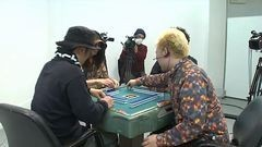 沖と魚拓の麻雀ロワイヤル RETURNS 第6話/動画