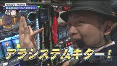 #31 嵐と松本/パチスロ エウレカセブンAO/動画