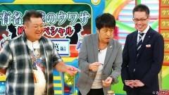 #368 有名企業のウワサ検証SP!森永製菓編/動画