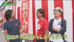 #25 あるていど風/シンフォギア/慶次 戦槍/CRハーデス/動画