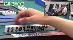 沖と魚拓の麻雀ロワイヤル RETURNS 第142話/動画