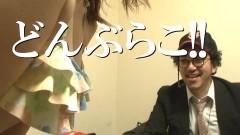#237 木村魚拓の窓際の向こうに/波多野結衣/動画