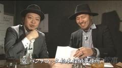 #55 嵐と松本/ギルクラ/ファンジャグ/アイジャグEX/動画